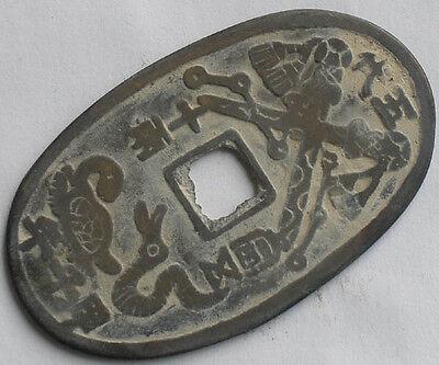 Монеты Old Chinese Feng Shui Turtle