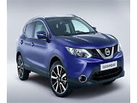 New 66 plate Nissan Qashqai cars at great prices, save thousands on list prices.