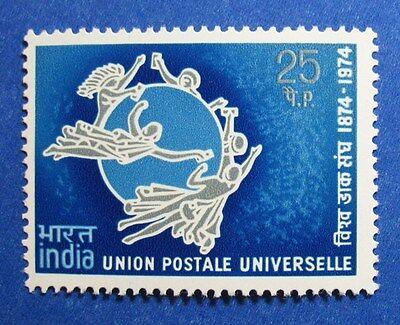 1974 INDIA 25NP SCOTT# 634 S.G.# 740 UNUSED NH   CS11882