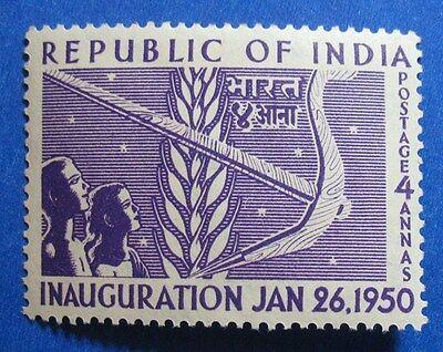 1950 INDIA 4A SCOTT# 229 S.G.# 331 UNUSED  CS11516