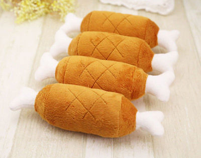 Puppy Toys Chicken Legs Small Plush Sound Toy Dogs Chewing Squeak Soft Pet Dog - Dog Plush Toys