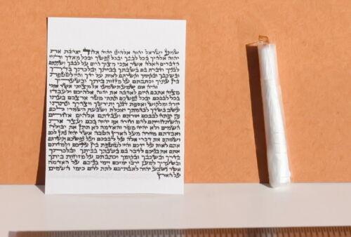 "0.8"" Printed Jewish Mezuzah Scroll For Locket Pendant & Necklace Klaf Parchment"