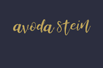 Avoda Stein