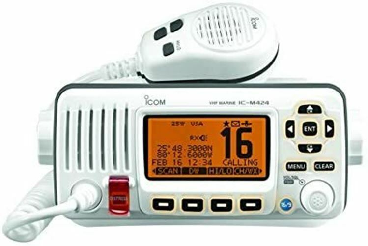 RKB Icom IC-M324 02 Repack White Marine VHF Transceiver Refurbished Radio
