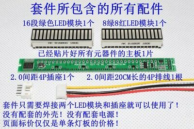 32-bit Level Indicator Panel Vu Meter Mono Channel Led Diy Kit