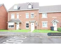 3 bedroom house in Clough Close, Middlesbrough, TS5 (3 bed)
