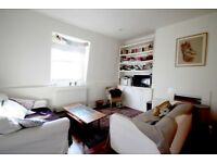 Great Location, Wood Floors, Bright, Spacious Well Presented, Modern, Neutral Décor