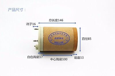 Heat Element For 102.684 3400v 35500w Heater Resistance For Plastic Welder