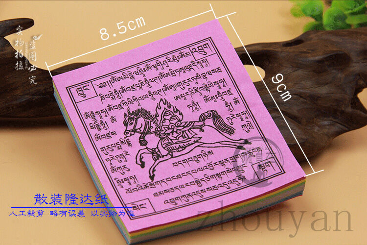 200 PIECES OF TIBET BUDDHISM WIND HORSE PRAYER PAPER FLAG FLYING PAPER THANGKA