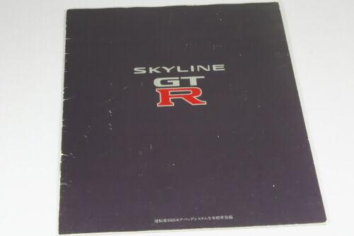 x R33 NISSAN SKYLINE GT-R Japan Brochure 1995 Prospekt gtr BCNR33