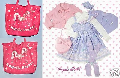 New Angelic Pretty Candy Sprinkle Special Set Lavender Lucky Pack 2014 JAPAN JSK
