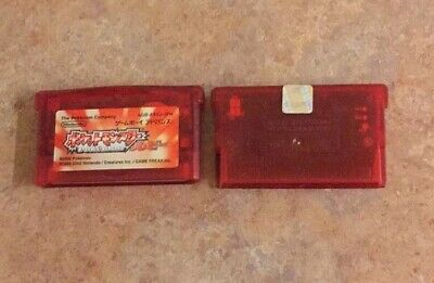 Pokemon Ruby Pocket Monsters (New Battery) GBA *USA SELLER* SAVES  AUTHENTIC