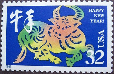 20 Mint Chinese Lunar Happy New YEAR OF THE OX STAMPS: Bull, Oxen, Paper-Cut Art