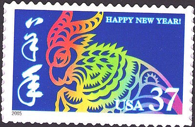 Sheet 20 Mint Chinese Lunar Zodiac Happy New YEAR OF THE RAM STAMPS: Goat Sheep