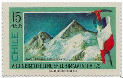 Chile 1980  977 Andinismo Chileno En El Himalaya Mnh