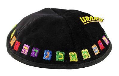 BLACK VELVET HEBREW ALPHABET KIPPAH - letters jewish hat cap yarmulke yamaka