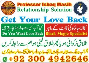 Astrology and horoscope, love marriage solution