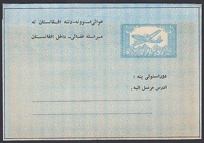 AFGHANISTAN, 1963. Letter Sheet H&G FG3, Mint