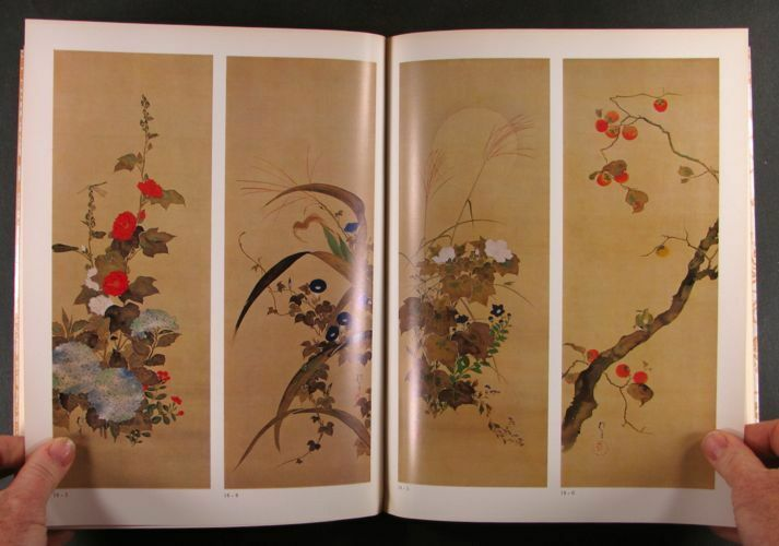 Japanese Imperial Collection Art & Antique Treasures - Painting Lacquer Screen +