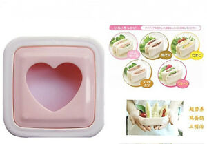 Heart-Shape-Sandwich-Bread-Maker-Mold-Cutter-DIY-Tool-AB