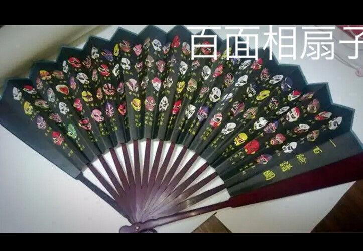 100 face fan, no case, antique used