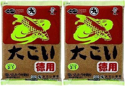 MARUKYU OH GOI BIG CARP Best seller of carp bait 1,000g Value pack x 2pack