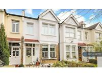 2 bedroom house in Prince Georges Avenue, London, SW20 (2 bed)