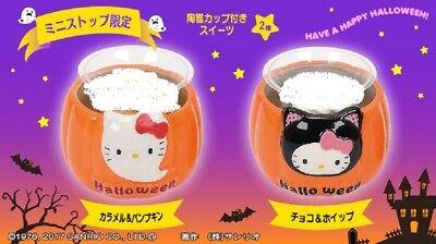 Halloween Pumpkin-shaped Hello Kitty Pottery Cup Kawaii Cute Sanrio L/E Rare Jp (Hello Kitty E Halloween)