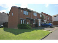 An excellent condition 2 Bedroom End Terraced House is available to rent out in Stourbridge