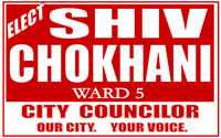 ADULTRY IS CITY COUNCIL APPROVED - LETS CHANGE IT SHIV CHOKHANI