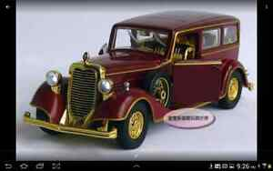 1:32 Cadillac The Chinese Emperor's Car Toy Diecast Model Red