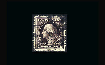 US Stamp Used, Super b S#342 Perfin