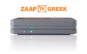 ZaapTV Greek IPTV Internet Live Channels and Time Shift TV box Zaptv Greek includes 2 Year Service. No Monthly Fees