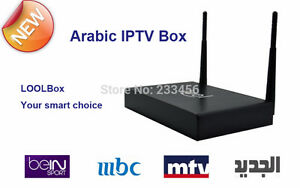 Ti95 IPTV box OVER 900 ARABIC and ENGLISH CHANNELS-BEIN SPORTS