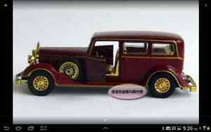 1:32 Cadillac The Chinese Emperor's Car Toy Diecast Model Red London Ontario image 2