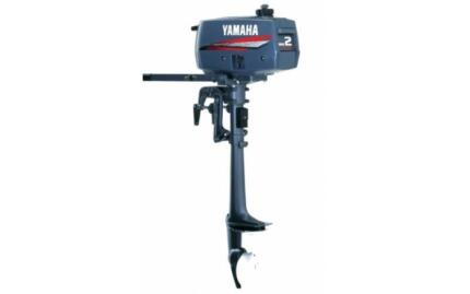 2CMHS Yamaha 2hp 2-stroke Outboard motor Westminster Stirling Area Preview