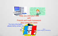 Computer, French and Math skills