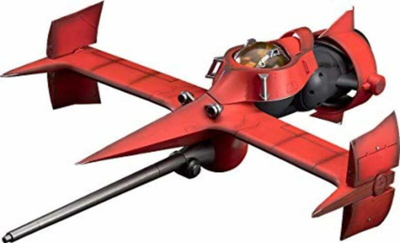 Good Smile Cowboy Bebop: Swordfish II 1: 48 Scale Abs Model Kit