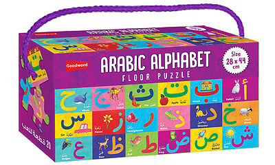 Arabic Alphabet Floor Puzzle (Kids, Children)