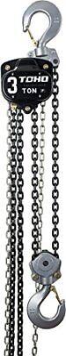 Toho Hsz-622a Chain Block Hoist 3 Ton 20 Ft. Chain