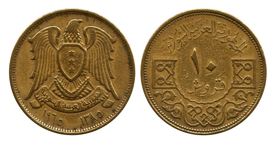 Egyptian Coins Egyptian Coin Denominations