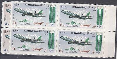 Saudi Arabia Scott 680-81 Mint NH blocks (Catalog Value $114.00)
