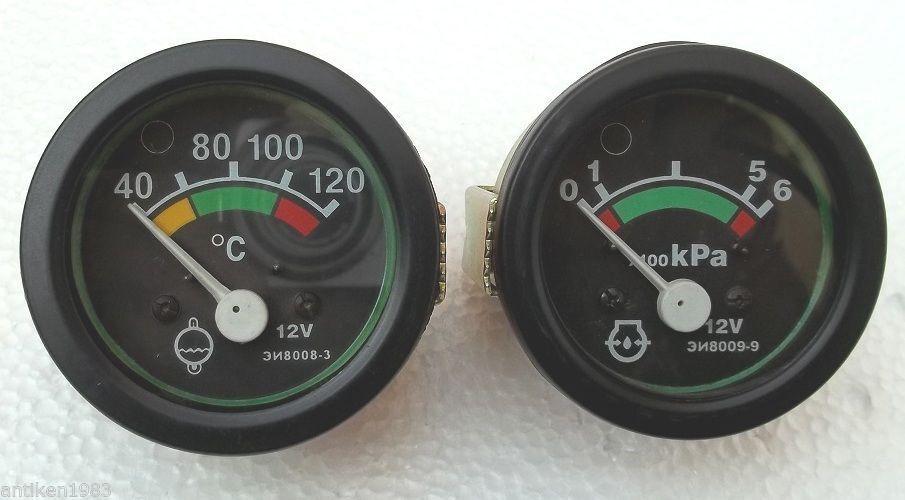 """60 mm Electrical Water Temperature Gauge 120 """"C Oil Pressure Gauge (600 kpa)"""