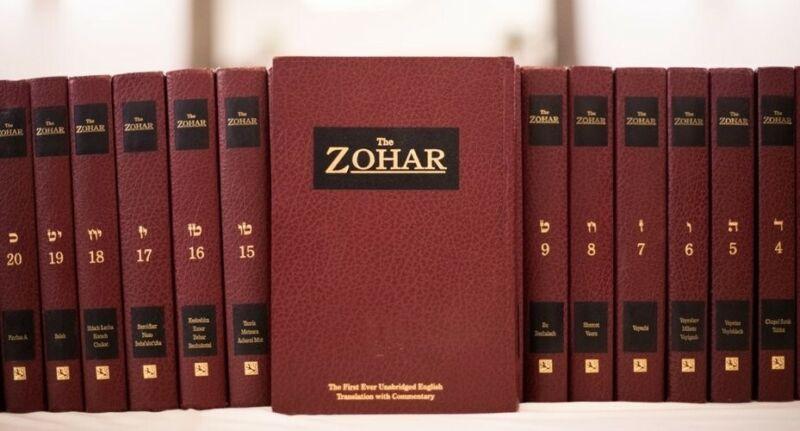 Zohar Kabbalah 2015 Unabridged 23  Volume Set + Black Aramaic Edition + Tehillim
