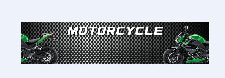 de10yi-moto