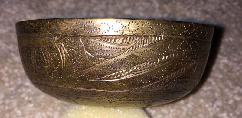 Ex-Sotheby's Auction 1917 SS Medina Shipwreck Brass Bowl Lord Carmichael