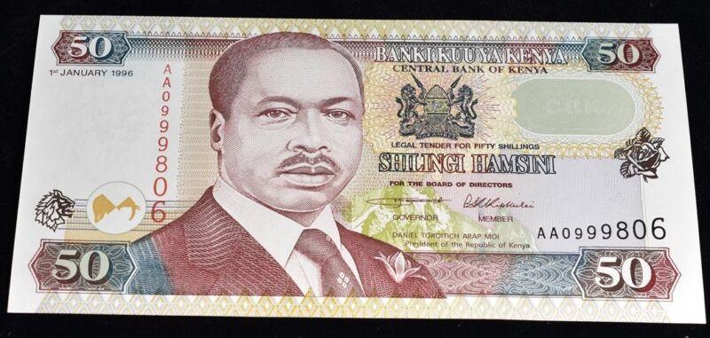 1996 Kenya 50 Shillings Banknote - CAT $5 #36a1 - UNC