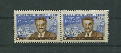 SOWJETUNION MANOLIS GLEZOS 1959 PAAR postfrisch ** AKROPOLIS JOURNALIST /m428