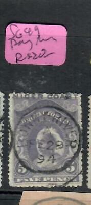 NIGER COAST (P2606B) QV   5D-      SG 49   BONNY RIVER     CDS          VFU