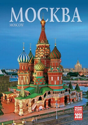 WALL CALENDAR 2020 in Russian & English Moscow Москва Red Square Kremlin 14x20""